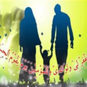 جایگاه-مادر-از-دیدگاه-اسلام
